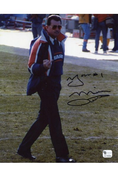 Mike Ditka Signed 8x10 Photo Giving the Finger Bird Autographed GAI Bears